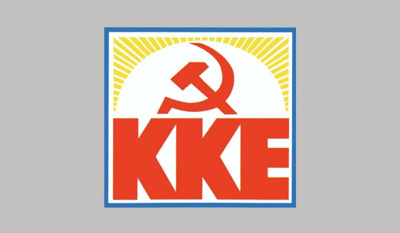 TE Σάμου ΚΚΕ: Ο Δήμαρχος Γιώργος Στάντζος ζήλεψε τη... «δόξα» διάφορων ακροδεξιών – ρατσιστικών υποκειμένων