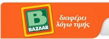 00Bazaar