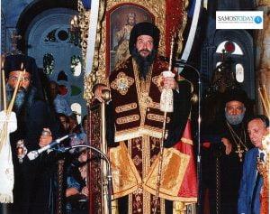 25 χρόνια ακριτικής διακονίας για τον Σεβασμιότατο Μητροπολίτη Σάμου και Ικαρίας κ.κ. Ευσέβιο. ΑΞΙΟΣ