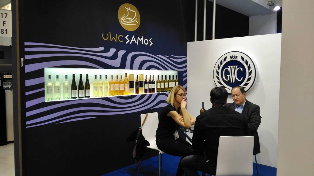 O ΕΟΣ ΣΑΜΟΥ στην έκθεση οίνου PROWEIN 2018 στην Γερμανία!