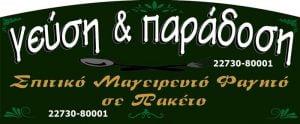 Τουρνουά πετοσφαίρισης «Αντρέας Βασιλάκης»