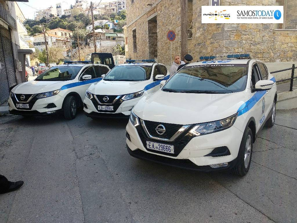 Παραδόθηκαν τρία (3) νέα περιπολικά στη Διεύθυνση Αστυνομίας Σάμου