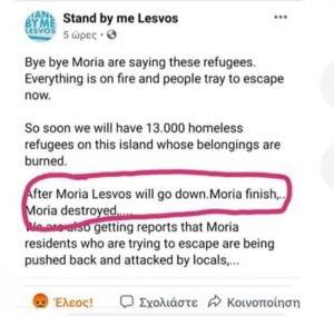Μηνυτήρια αναφορά από τον Περιφερειάρχη Βορείου Αιγαίου σε ΜΚΟ