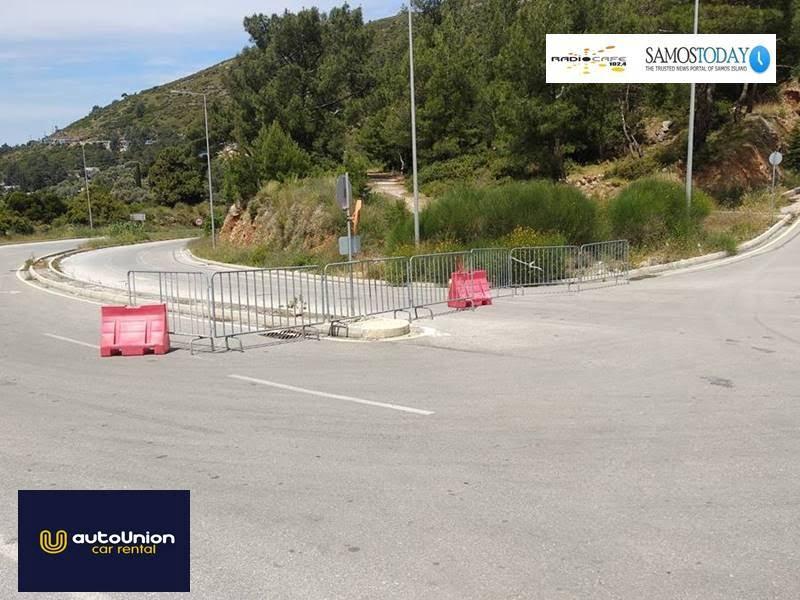 Αγανακτισμένοι πολίτες ζητούν το άνοιγμα της περιφερειακής οδού πόλεως Σάμου