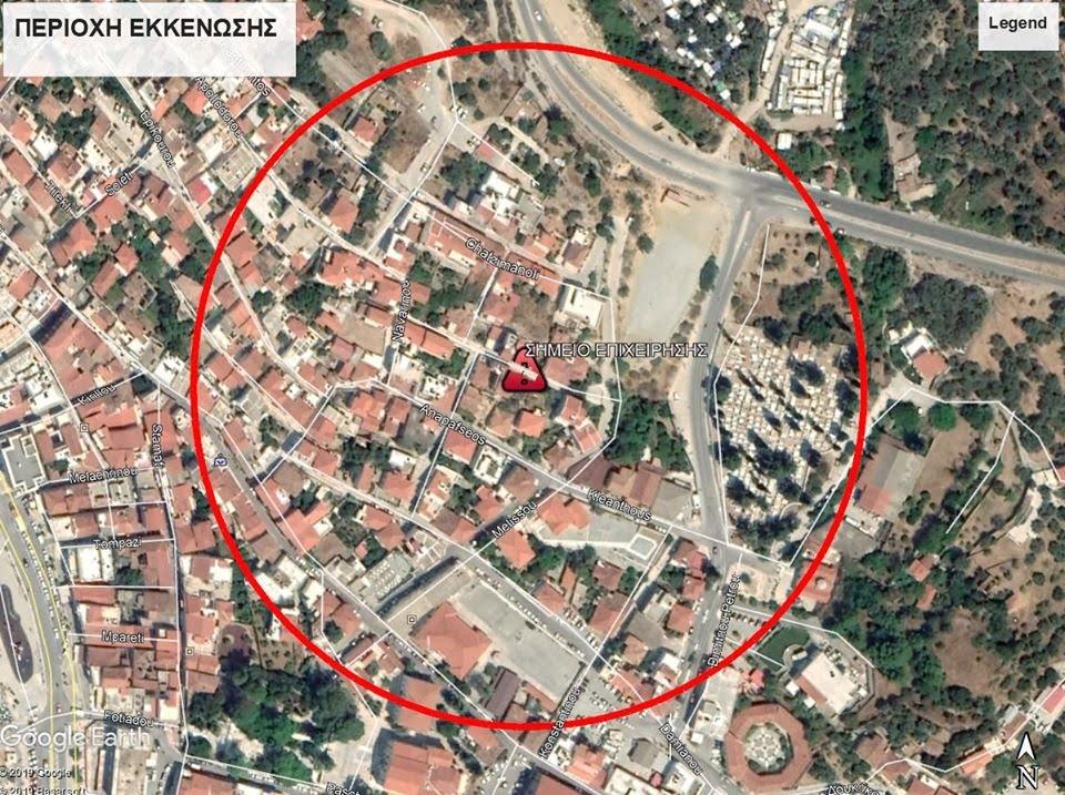 Ανακοίνωση Δήμου Ανατολικής Σάμου για την επιχείρηση εξουδετέρωσης βόμβας