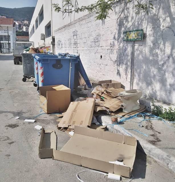 Σύσταση επιτροπής για την τήρηση του Κανονισμού Καθαριότητας και Προστασίας Περιβάλλοντος του Δήμου Ανατολικής Σάμου