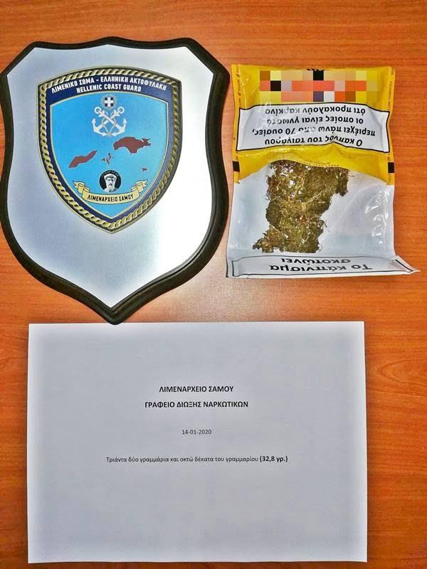 Σύλληψη 27χρονου αλλοδαπού για ναρκωτικά στη  Σάμο