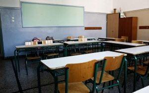 Άνοιγμα σχολείων: Αυτές είναι οι πέντε ημερομηνίες που βρίσκονται στο τραπέζι
