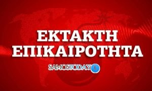 Κορονοϊός: 217 νέα κρούσματα στην Ελλάδα. Δείτε που εντοπίστηκαν. Περισσότερα…