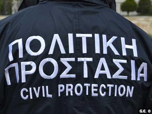 ΠΕ Σάμου – Πολιτική Προστασία: «Λήψη αποφάσεων για την ετοιµότητα αντιµετώπισης και ενηµέρωσης σχετικά µε την αποτροπή µετάδοσης του COVID -19».