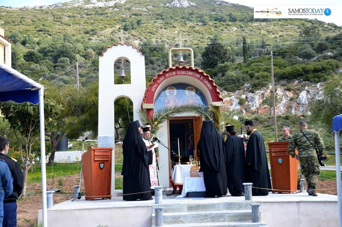 Θυρανοίξια στον Ι.Ν. Αγίου Κωνσταντίνου και Ελένης στο Στρατηγείο της 79 ΑΔΤΕ