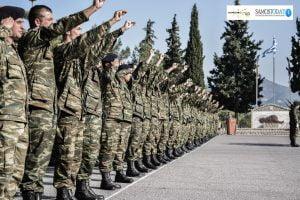 Ορκωμοσία νεοσυλλέκτων οπλιτών της 2019 Δ΄ΕΣΣΟ, στο στρατόπεδο Αιμιλίου Πούλμαν