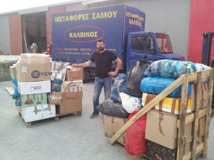 Εργατικό Κέντρο Σάμου: Αλληλεγγύη σε Αλβανία, ντόπιους, πρόσφυγες και μετανάστες