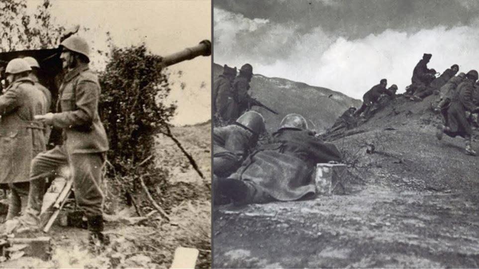28η Οκτωβρίου 1940: 79 χρόνια από το «ΟΧΙ»