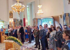 Γιορτάστηκε η «Ημέρα της Αστυνομίας» και τιμήθηκε η μνήμη του προστάτη του Σώματος, Μεγαλομάρτυρα Αγίου Αρτεμίου