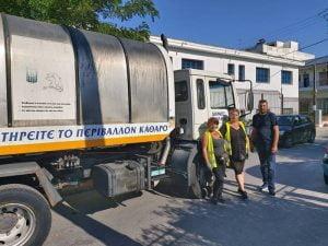 Παραχώρηση απορριμματοφόρου οχήματος από τον Δήμο Πειραιά στον Δήμο Ανατολικής Σάμου