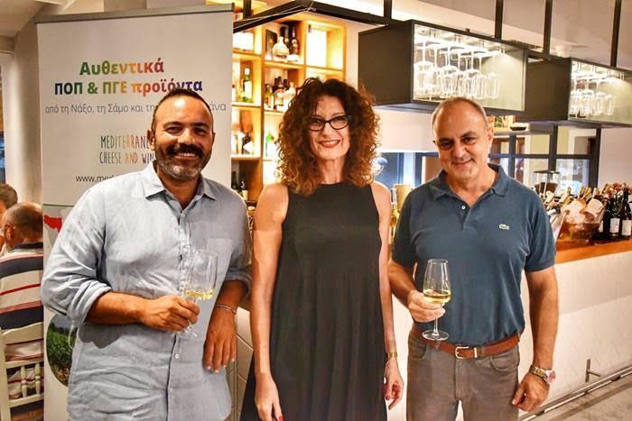 Σαμιώτικο κρασί και γραβιέρα Νάξου: Μεσογειακός τρόπος να ζεις!