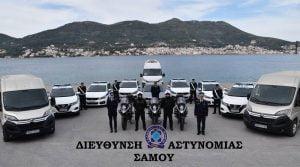 Ενισχύθηκε ο στόλος της Γενικής Περιφερειακής Αστυνομικής Διεύθυνσης Βορείου Αιγαίου με άλλα (26) νέα οχήματα