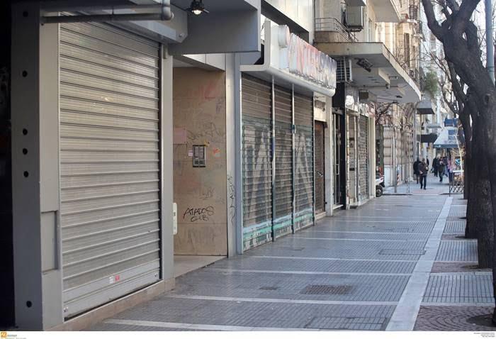 Αυτά είναι τα καταστήματα που ανοίγουν τη Δευτέρα 4 Μαΐου - Ωράριο λειτουργίας και πού χρειάζονται μάσκες