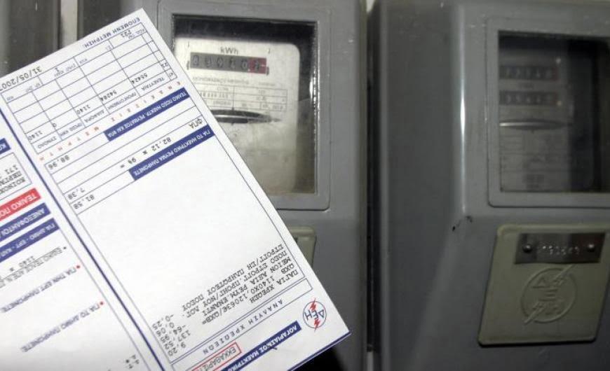 Δήμος Ανατολικής Σάμου: Αιτήσεις για επανασύνδεση ηλεκτρικού ρεύματος