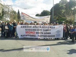 Πετυχημένη η διαμαρτυρία των νησιωτών Βορείου Αιγαίου στην Αθήνα για το μεταναστευτικό – προσφυγικό