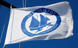 Ινστιτούτο «Αρχιπέλαγος»: Απάντηση σε Συκοφαντία, Απόπειρα Παραπληροφόρησης και Έκφραση Εμπάθειας από το Εργατικό Κέντρο Σάμου!