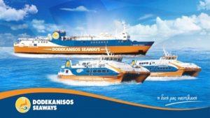 Ήχησαν οι κόρνες των πλοίων της Dodekanisos Seaways προς τιμήν των ναυτικών τους