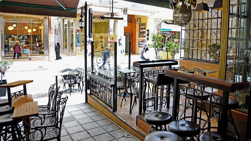 Κλείνουν από αύριο (14/03) καφετέριες, μπαρ, ταβέρνες, εμπορικά κέντρα