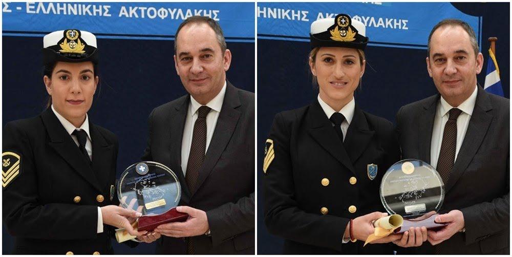 Δύο «καπετάνισσες» του Λιμενικού που υπηρετούν στη Σάμο, βραβεύτηκαν για την προσφορά τους. Επικελευστής Καλλιοντζή Έφη – Γεωργία και Επικελευστής Λ.Σ. Διακοβασίλη Δέσποινα