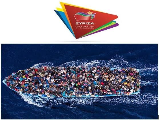 ΝΕ ΣΥΡΙΖΑ Σάμου: Μια πρόταση για την προσφυγική κρίση στη Σάμο. Οι μύθοι κατέρρευσαν