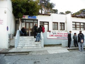 Γ. Κουτσοδόντης – Α. Κοζώνης: Ανακοίνωση για τις εξελίξεις στο ΚΥ Καρλοβάσου