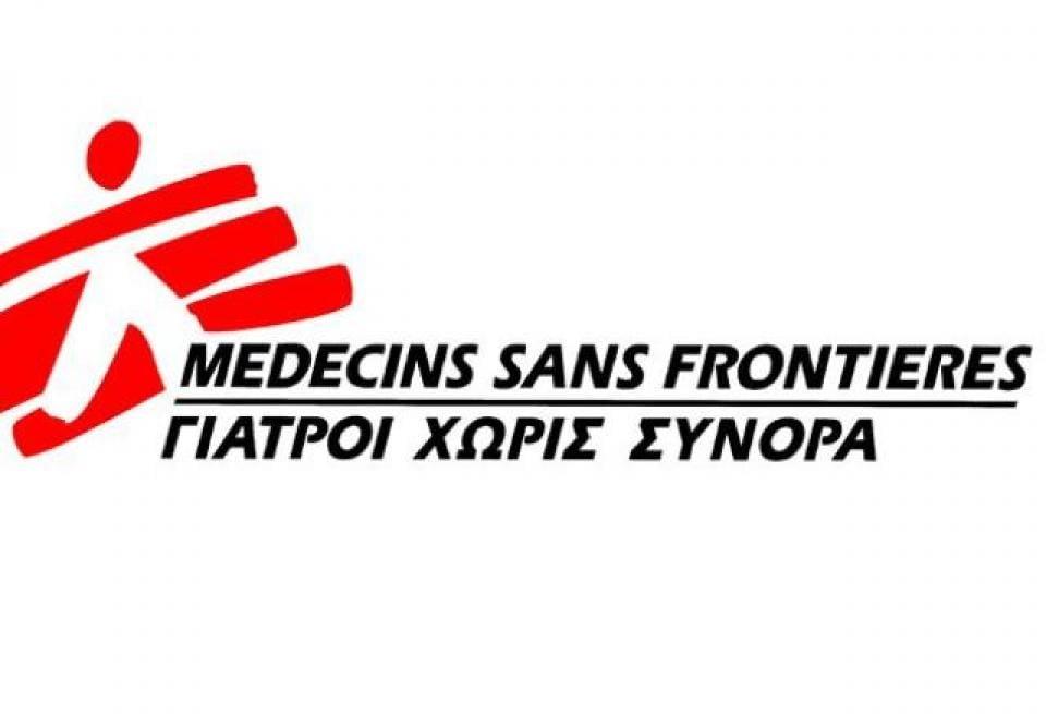 Γιατροί Χωρίς Σύνορα: «Σάμος: Άλλη μία νύχτα καταστροφής για 7.000 αιτούντες άσυλο μετά τις φωτιές στο Κέντρο Υποδοχής και Ταυτοποίησης στο Βαθύ»