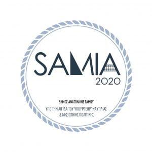 Αναβολή της διοργάνωσης «Samia 2020»