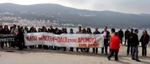 Η ΔΑΚΕ Εκπαιδευτικών καταγγέλλει το Προεδρείο της ΕΛΜΕ Σάμου για την καταγγελία κατά του Δημάρχου Ανατολικής Σάμου Γιώργου Στάντζου