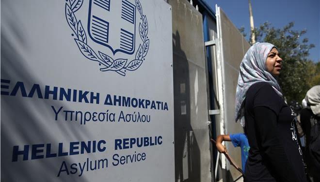 Υπουργείο Μετανάστευσης και Ασύλου: «Μέτρα για την αντιμετώπιση των φαινομένων συμφόρησης στους χώρους της Υπηρεσίας Ασύλου»