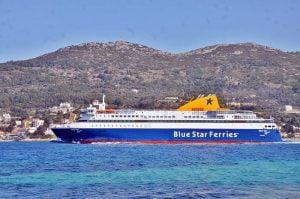 Τροποποίηση δρομολογίων F/B BLUE STAR MYCONOS, λόγω απεργίας της Π.Ν.Ο. την Τρίτη 18 Φεβρουαρίου