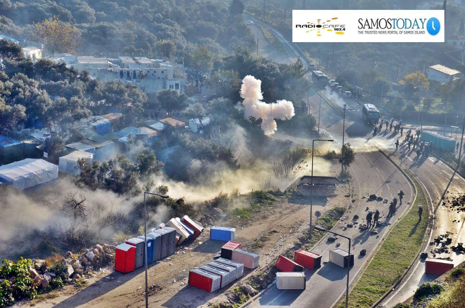 Απετράπη διαμαρτυρία μεταναστών έξω από το ΚΥΤ Σάμου. Πετροπόλεμος και χημικά μεταξύ αυτών και αστυνομικών