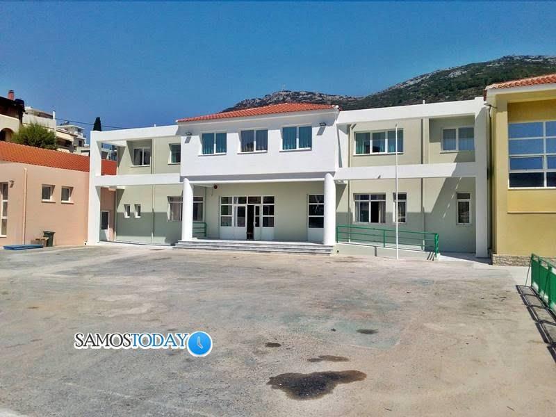 Το 2ο Δημοτικό σχολείο πόλεως Σάμου και πάλι στην έδρα του. Σχολικό συγκρότημα πρότυπο