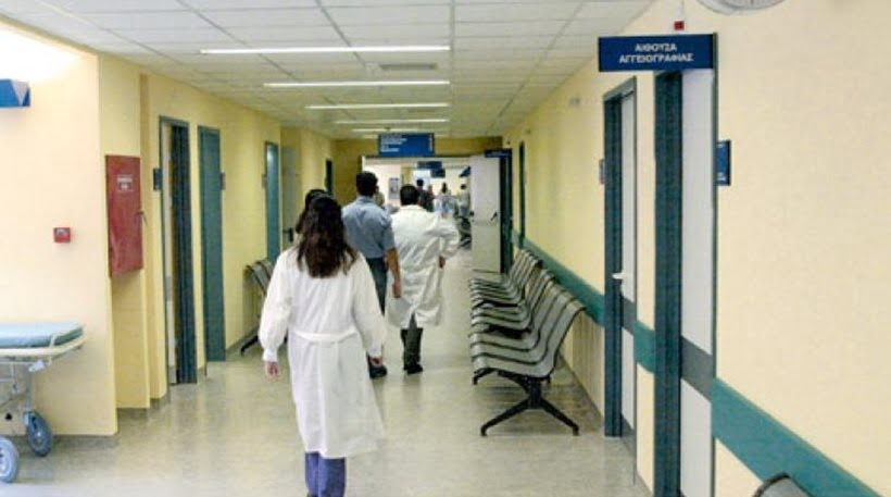Ανοικτή επιστολή του Συλλόγου  Εργαζομένων  του Γενικού Νοσοκομείου Σάμου προς τον Υπουργό Υγείας κ. Βασίλη Κικίλια  απαιτώντας να δώσει άμεση λύση στο πρόβλημα  της Παιδιατρικής κλινικής του Νοσοκομείου