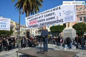 Αλέξανδρος Λυμπέρης: Απαιτούμε τα αυτονόητα, να επανέλθει η κανονικότητα στον τόπο μας και απαιτούμε να νιώθουμε ασφαλείς στον τόπο μας