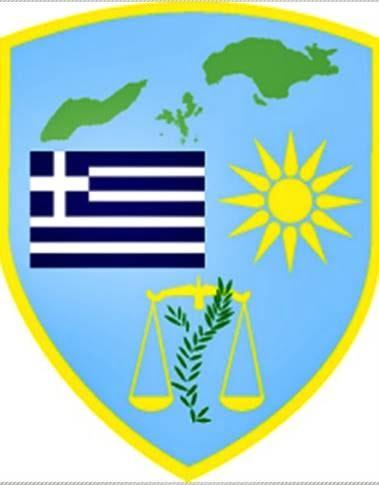 Ένωση Αστυνομικών Υπαλλήλων Νομού Σάμου: Ενίσχυση της Διεύθυνσης Αστυνομίας Σάμου στις τακτικές μεταθέσεις Αστυνομικού προσωπικού
