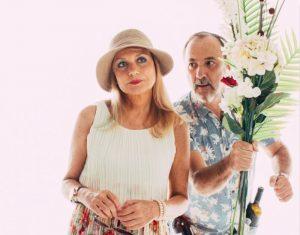 Ο ΚΗΠΟΣ (Tangled Garden) του Bruce Gooch με τον Στέλιο Μάινα & την Κάτια Σπερελάκη την Τρίτη 21 Ιουλίου  στο αρχαίο θέατρο Πυθαγορείου