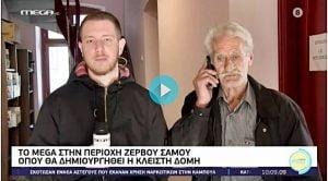 Γιώργος Ελευθερόγλου (Πρόεδρος Κοινότητας Μυτιληνιών): Ο Μηταράκης κατάλαβε το λάθος του