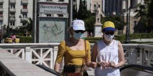 Κορωνοϊός: Νέα απόφαση για τη μάσκα -Πού είναι υποχρεωτική και που εξαιρείται έως 31 Αυγούστου