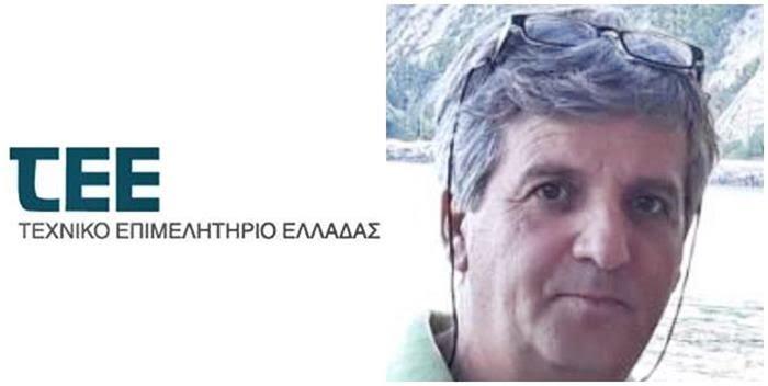 Νίκος Ελένης: Το υλικό που παρέλαβε το ΤΕΕ (Σάμου) για τον βιολογικό είναι ημιτελές. Δεν υπάρχουν στοιχεία, μόνο ιστορικό χρηματοδοτήσεων