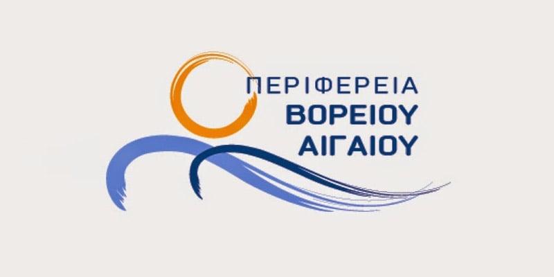 Ενέργειες της Περιφέρειας Βορείου Αιγαίου για την αντιμετώπιση του κορονοϊού