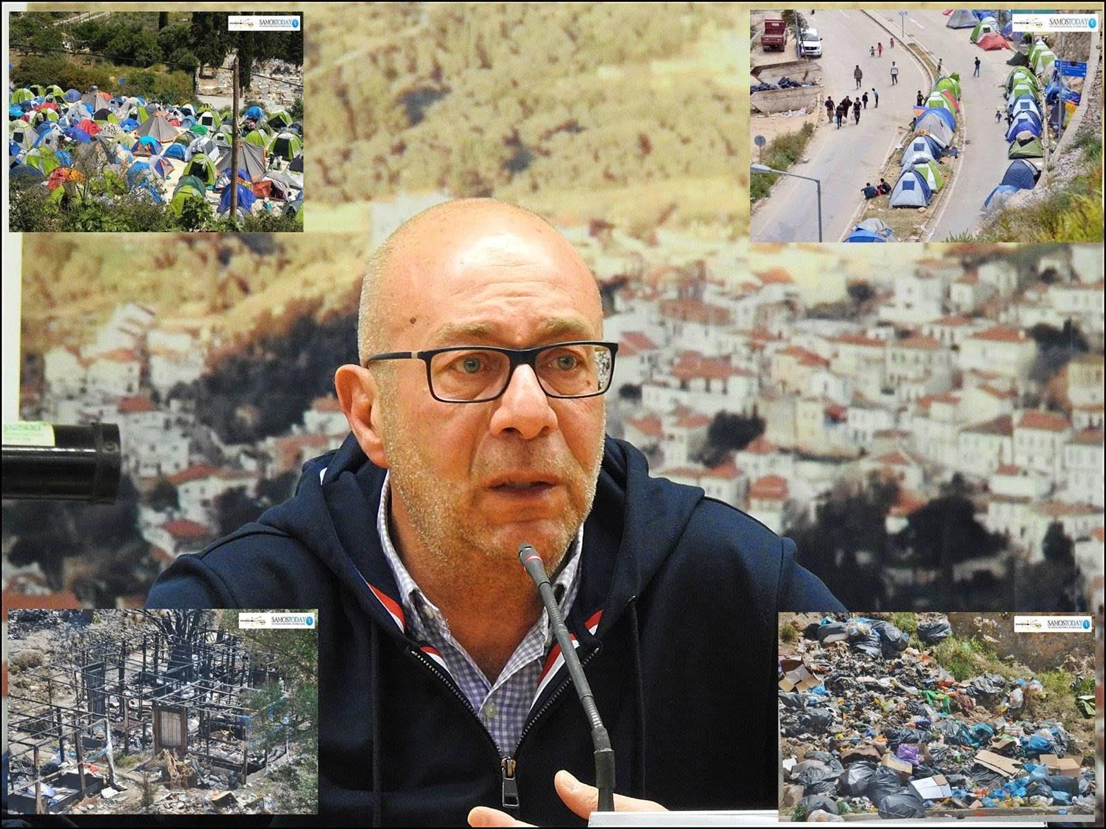 Γιώργος Στάντζος: Οι σκηνές πρέπει να μεταφερθούν άμεσα εντός του ΚΥΤ Σάμου και επιτέλους να γίνει αποσυμφόρηση