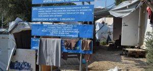 Νέα μέτρα για τον περιορισμό της μετάδοσης του κορονοϊού από τον Υπουργό Μετανάστευσης