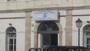 Σύλληψη 20χρονου αλλοδαπού στη Σάμο