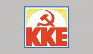 Ανακοίνωση του ΚΚΕ για την εκρηκτική και επικίνδυνη κατάσταση που έχει δημιουργηθεί στη Λέσβο και στα άλλα νησιά του Αιγαίου